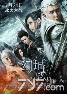 无释悲-《幻城》电视剧正式宣布定档7月24日起每周日周一周二晚22时登陆湖...