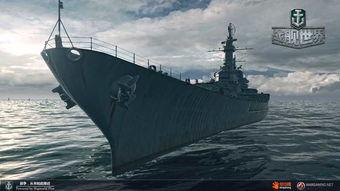 海域秘辛 战舰世界 续写战舰的历史档案
