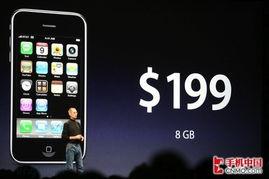 手机棋牌游戏开发费用-...99美元的定制价格-新版iPhone 3.0固件 三代iPhone硬件发展简史