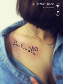 情侣小纹身小清新