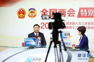 2015年3月12日,全国人大代表、中国吉林森工集团董事长柏广新做客...