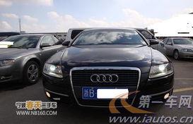 车辆编号:S00945124车辆状态:已售更新日期:2010-12-1 4:30:00...