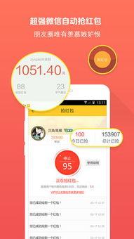 QQ红人神器官方最新版 QQ红人神器最新版安卓下载
