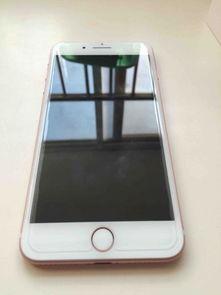 转让iphone7p九成新,5500转让
