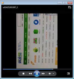 iPhone微信小视频怎么保存到电脑 微信小视频导出教程