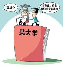 周天化源-今年11月,年满80岁的沈国舫院士,向工作了一辈子的中国林业大学表...