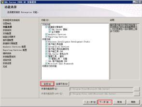 ...indows Server2008 R2 MVC 环境安装配置教程,windowsserver...