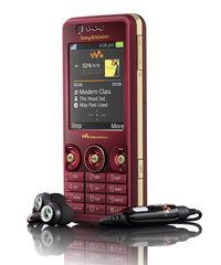 2000元音乐手机什么牌子的好