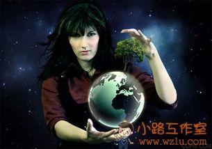 PS合成玩转地球的女魔法师