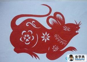 动物剪纸图案大全 敏捷的老鼠