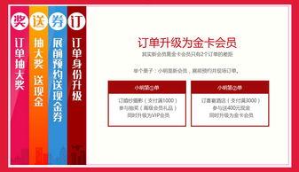 2017上海婚博会索票 12月9 10日 官网 2017上海婚博会时间 12月9 ...