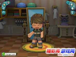 我的模拟人生 中文版下载