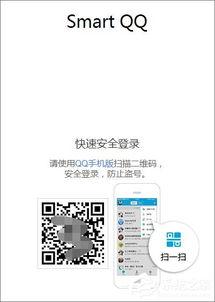 QQ群匿名消息怎么查 QQ群匿名消息的破解方法