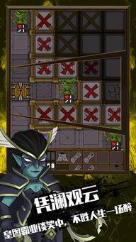 地下城堡终结者破解版下载 地下城堡终结者无限金币内购破解版 v1.22...