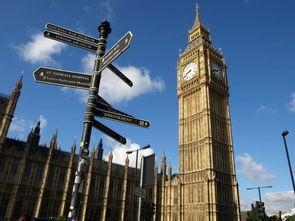 香港直飞英国 爱尔兰12天9晚深度游 游览双古堡 剑桥大学 双庄园 巴斯...