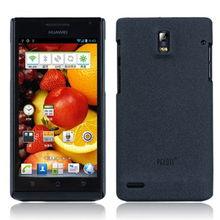 华为手机价格,华为手机 比价导购 ,华为手机怎么样