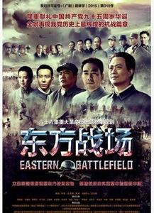 爱奇艺全网影视 中国最新最全的影视资料库
