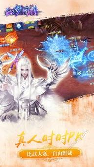 官仙燃文-无界仙皇手游是一款仙侠题材的角色扮演类手游,在游戏中,全新仙侠...