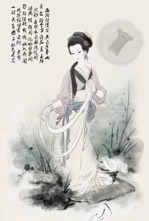 西施 四大美女系列原创手绘 细赏古典首饰之美