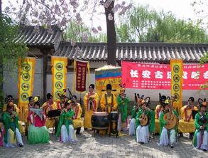 西安古乐 聆听中国音乐古化石