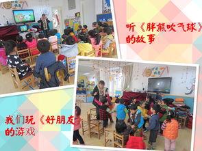 信息详细 徐汇实验幼儿园