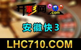 ...香港九龙手写 六合彩数码图 惠泽社群开奖结果