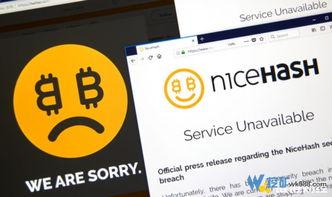 NiceHash宣布已经成功地偿还在去年十二月被盗所有资金的60 挖矿