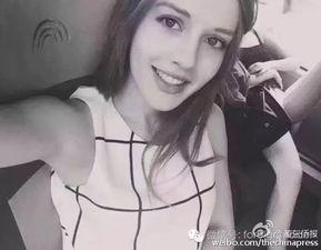 ...[Weibo.com]-21岁乌克兰女模特被曝在沪失联数日