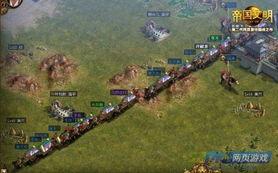 龙的传人 帝国文明 大汉威武