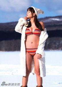 ...崎爱冬日写真 丰满肉感