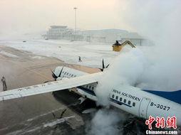 ...鲁木齐强降雪 南航新疆20多航班受影响
