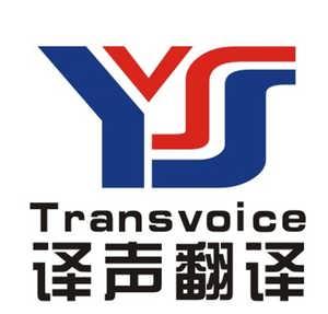 2017年注册翻译公司的最新流程详解