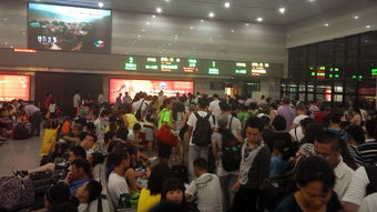 从北京西站怎么去北京南站最快捷最方便