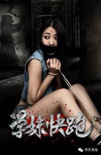 ...面韦贵妃把她绑起来用刑-捆绑范冰冰的电视剧