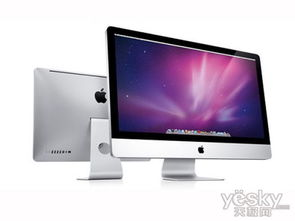 苹果iMac MC508CH/A一体电脑-I3芯21.5高清屏 苹果MC508CH A售...