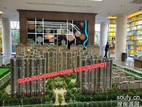 昆山花桥嘉宝梦之悦1室1厅1卫163㎡出售上海周边 -上海搜房源网