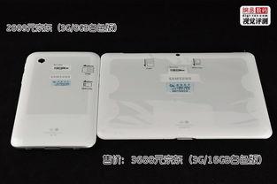 网易Jb2-P5100(tab2 10.1)和P3100(tab2 7.0)两款产品背部对比注:这里带有贴...