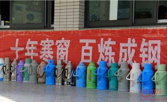 2016高考倒计时 江苏一学校现霸气高考励志标语