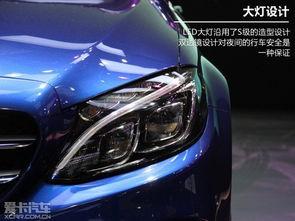 北京奔驰车C200L报价 C200运动型图片