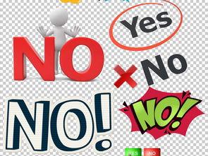 对的yes答对设计海报素材图片下载png素材 图标