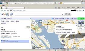 怎样在自己的网站上添加谷歌google地图