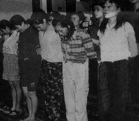 1983年, 严打 被判集体淫乱罪的女流氓