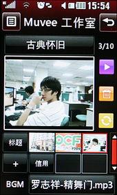 非常好玩的视频编辑功能,有点类似于QQ空间里的相册视频制作-内置...