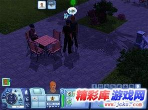怎么安装模拟人生中文版模拟人生怎么安装