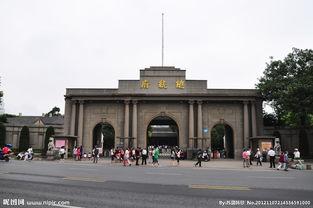 十一南京旅游攻略