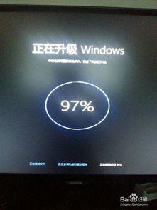 Windows10永久免费正版安装教程