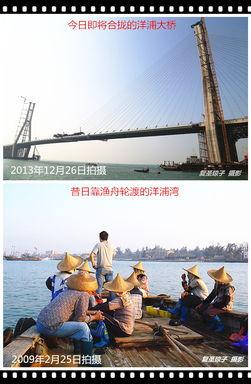 maven重复依赖-...建前,周边居民依靠渔舟轮渡出行,南海网网友