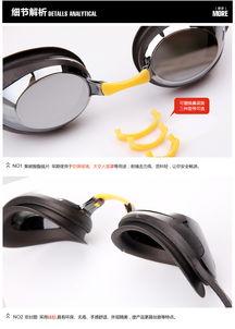 speedo速比涛专业游泳镜防水防雾镀膜泳镜高清舒适游泳眼镜313006
