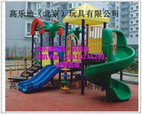 幼儿园组合滑梯报价 厂家