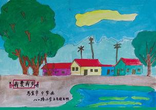 我爱家乡.我爱长城简单画画